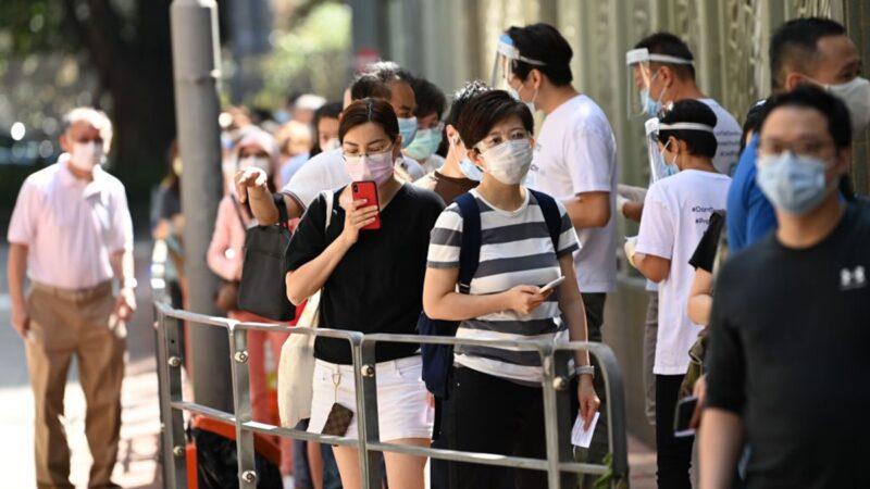 香港再添115確診 中小學、幼兒園將全面停課