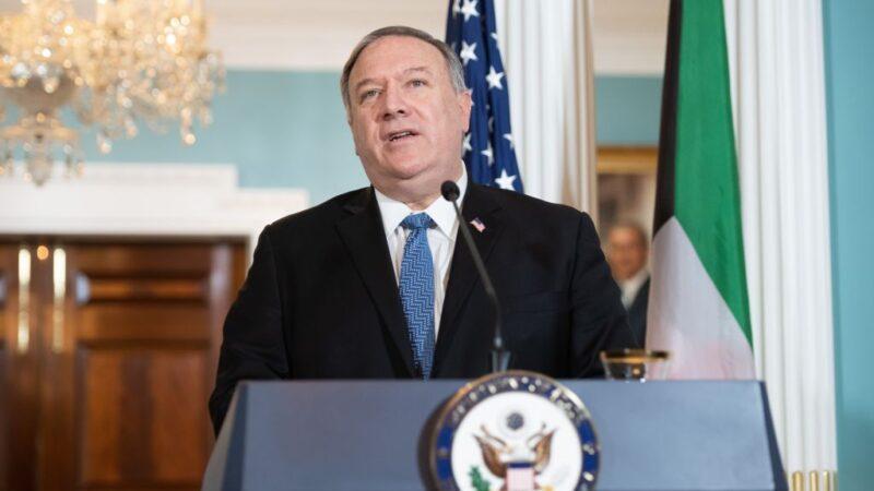 助伊朗飞弹计划 美经济制裁4家中俄企业