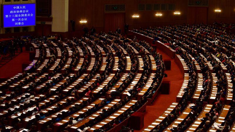 美CPDC委员会:中共应定为跨国犯罪组织