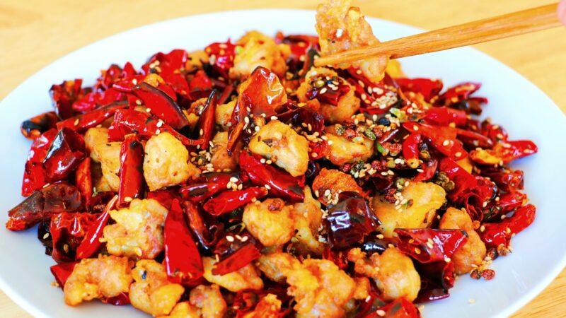 辣子鸡丁的做法~鸡肉这么做最好吃!麻辣香脆!