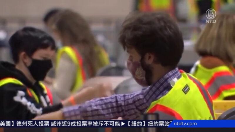 【新唐人晚間新聞】多州死人投票 川普批選舉舞弊