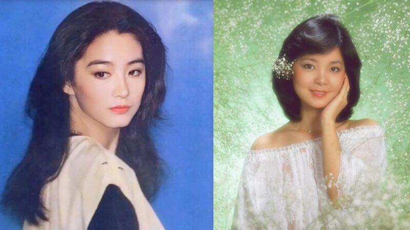 鄧麗君與林青霞 「不打不相識」的閨蜜知己