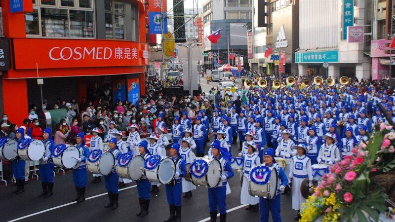台灣嘉義國際管樂節 法輪功受歡迎