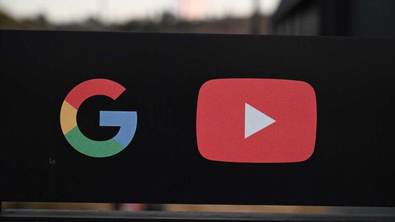 YouTube軟件工程師 曾為中共公安部工作