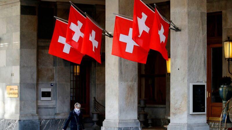 研究:中共在瑞士统战超乎想像 无知天真最可怕