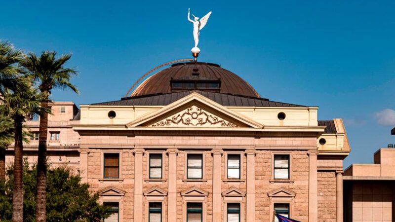 朱利安尼:3州議會有可能改變選舉人代表