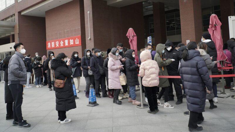 北京疫情再升級 中南海所在地全員檢測