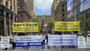 大陆留学生:全球华人都应敬佩法轮功