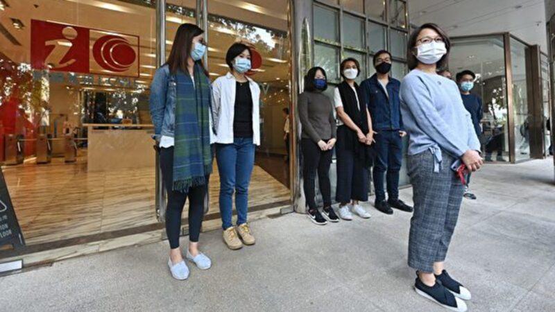 香港有線電視大裁員 引爆員工集體辭職抗議