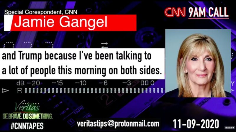《石濤聚焦》做局CNN!國際新聞部主管晨會 被錄音2個月 公開爆光!