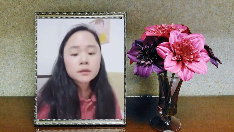 潑墨女孩再度失聯 曾短暫現身哭訴監控(視頻)