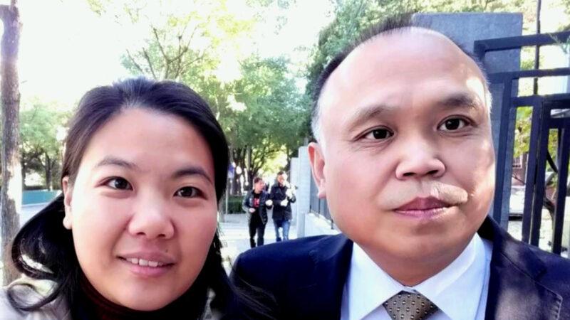 余文生与太太许艳视频会面 被捕3年来首次