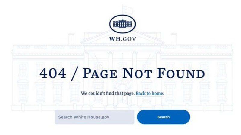 拜登撤下白宫网站的1776委员会网页