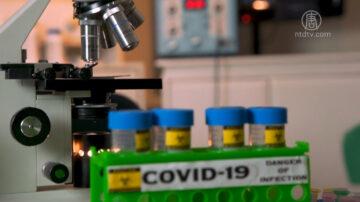 452病毒變體加州常見 或影響疫苗有效性
