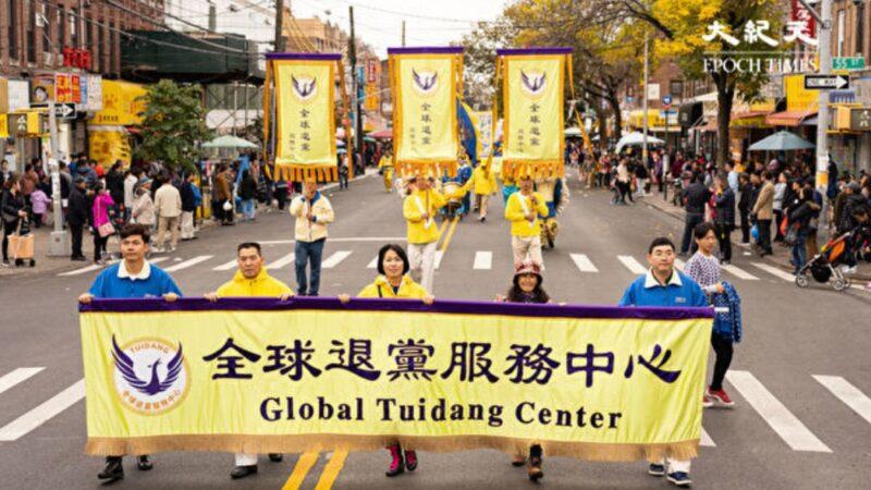 中国留学生:免遭报应 赶紧跟中共划清界限