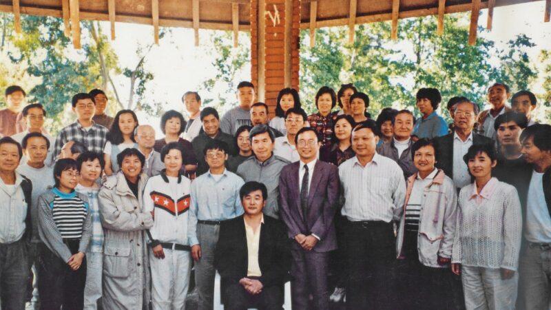 憶李洪志師父在美國第一次講法(圖)