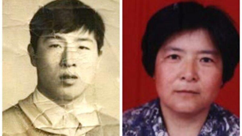 21年 河北滿城區14人因信仰遭迫害死