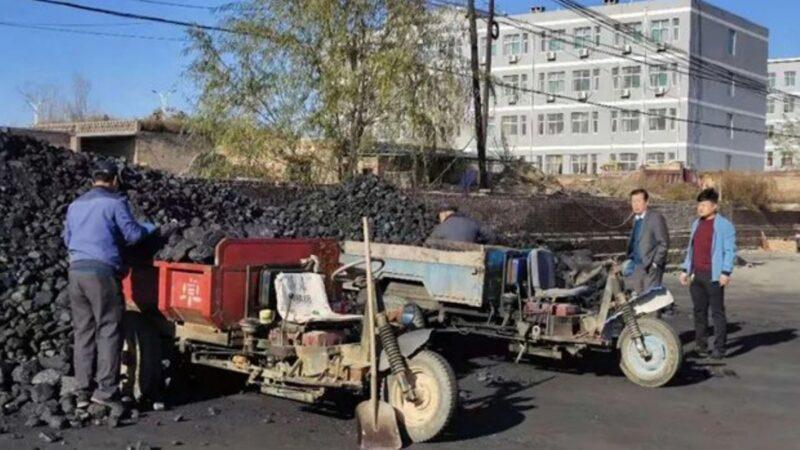 山西嚴寒中沒收煤柴取暖爐 數十萬人瑟縮越冬