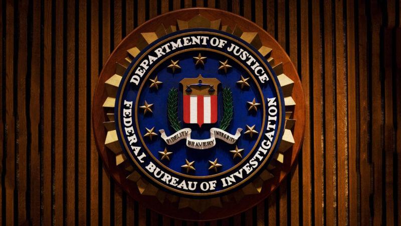 FBI自宣管辖权 夺乔州碎选票叫停法证分析