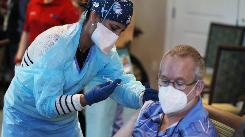 民意调查:亚裔接种疫苗接受度为54%