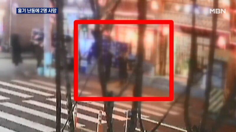 疑求团圆遭拒 中国朝鲜族在首尔街头砍杀2人(视频)