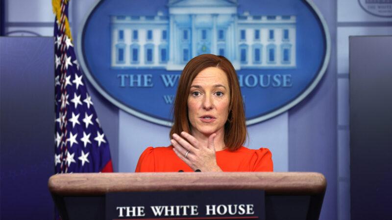 白宮:將對「國內極端分子」進行威脅評估