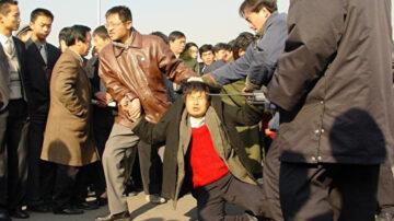 迫害法輪功 中共綁架騷擾遍及全國