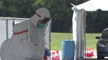 德州出現首例中共病毒變種病例