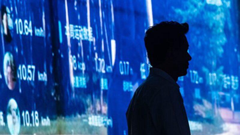 川普扼制中共又一舉措:設人工智能辦公室