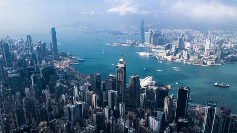 钟原:中共权贵有多少资产在香港