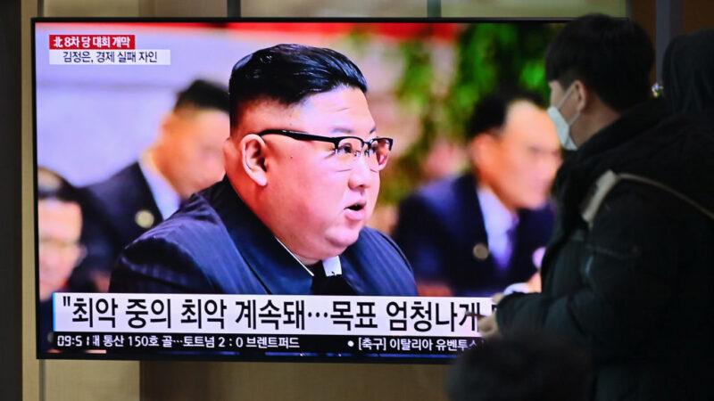 金正恩任朝鮮勞動黨總書記 金與正遭除名