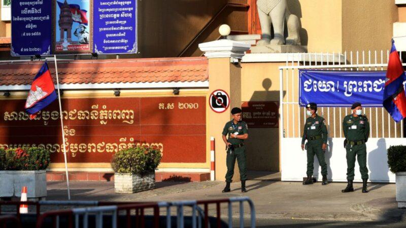 腾讯前高管柬埔寨被杀 疑知道太多被灭口