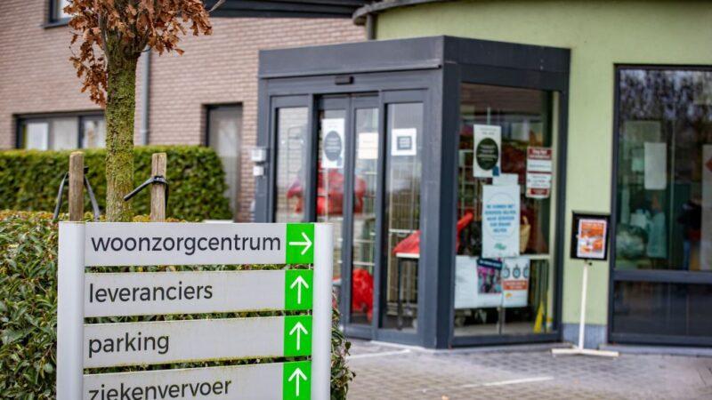 中共新变种病毒株肆虐 比利时养老院上百人染疫