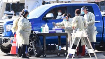 美國染疫死亡破40萬 加州、德國現新毒株