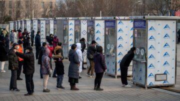 中國人過年回家需3次核酸檢測 廠商利潤暴漲70倍