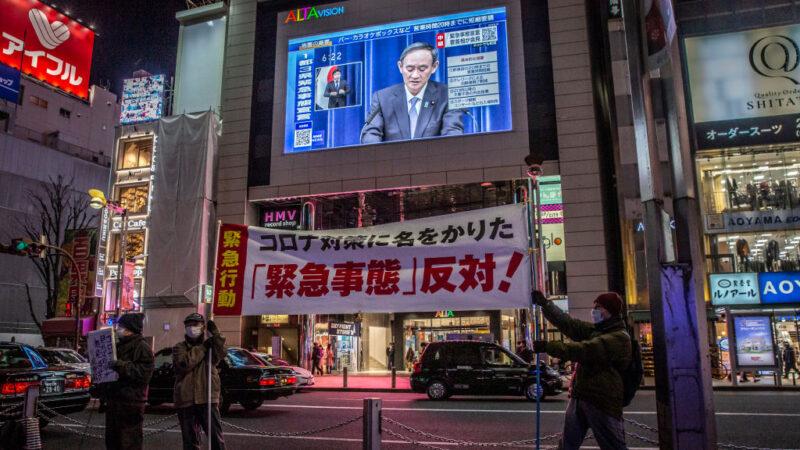日本医院爆群聚感染 职员与病人共310人确诊31死