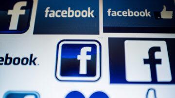 【新聞簡訊】臉書無良網民分手 中共清洗蒙古文化