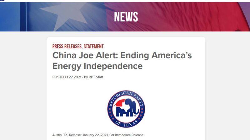 德州共和黨發聲明:「中國喬」結束美國能源自主