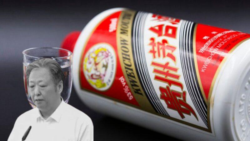 中共菸草局原副局長酒癮大 被抓時喝茅台醉倒