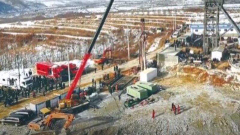 山東棲霞金礦爆炸: 11人獲救 仍有1人待救9人失聯