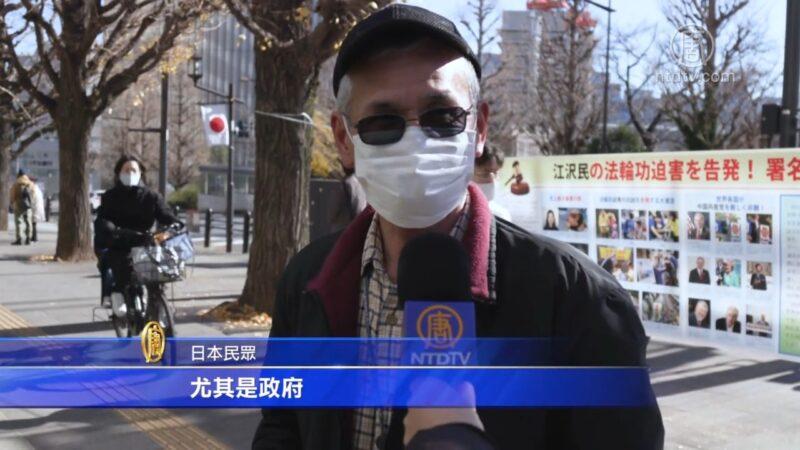 坚持和平反迫害 日本法轮功学员跨年活动