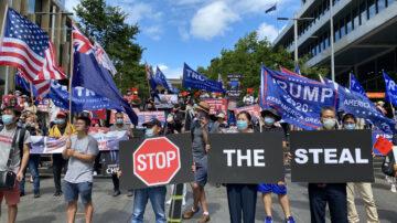 悉尼挺川集会 隔空声援国会战