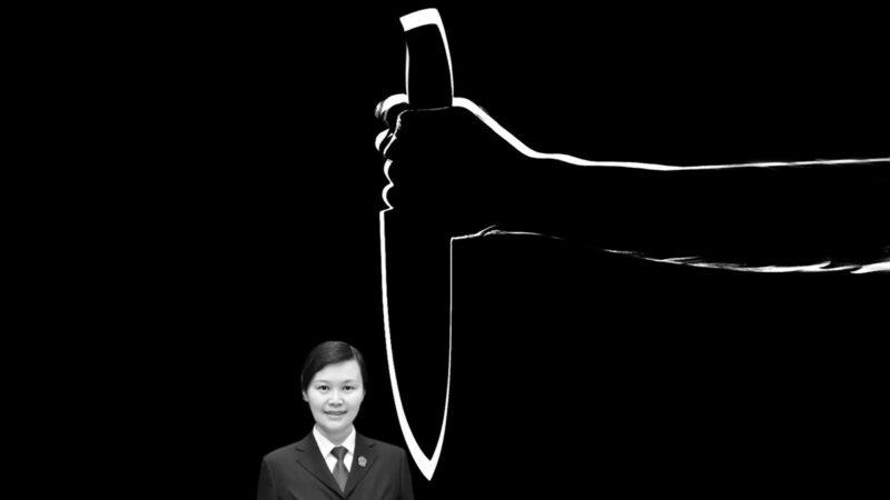 湖南高院一副庭長被刺身亡 疑遭同鄉報復