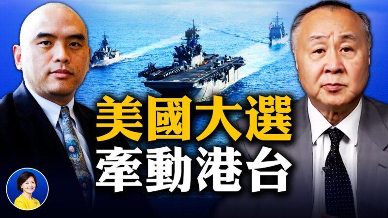 美智库报告:美中台海冲突风险达最高