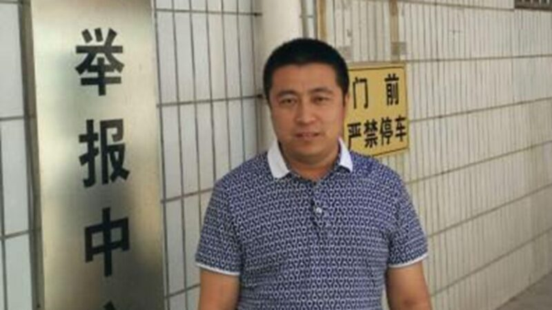 張展案和12港人案 兩律師執照被吊銷