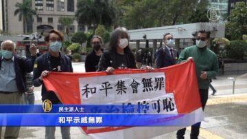香港7.1遊行案區院提堂 胡志偉繼續還押