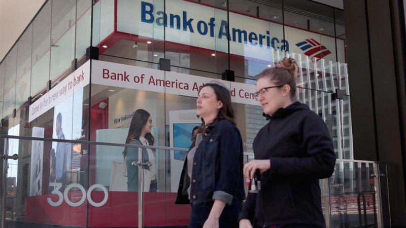 助搜「極端份子」 美國銀行將客戶數據秘交FBI