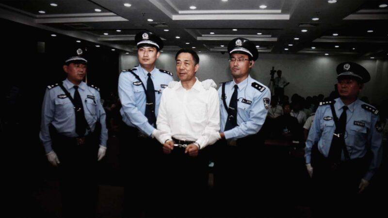 3人打「原薄姓領導」名號騙財被抓 受害人不敢現身