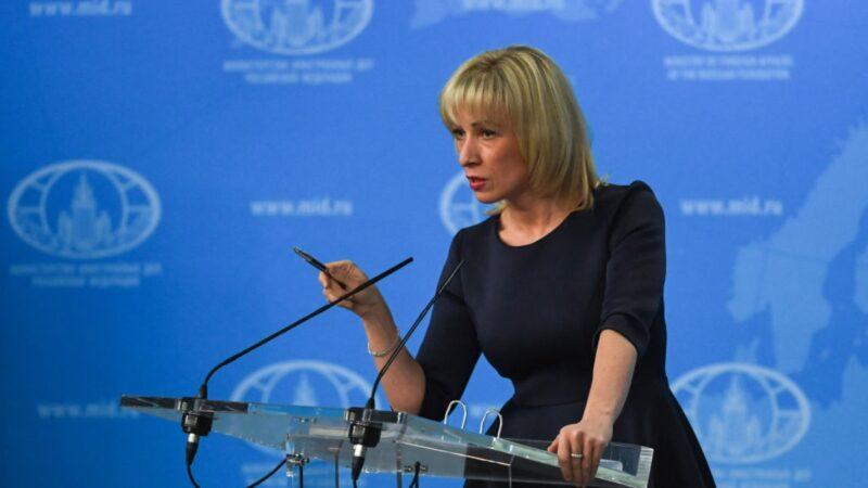 俄罗斯谴责:拜登政府对川普支持者进行政治迫害