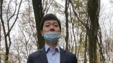 清竹:中共為何要跨境追撲美國華裔公民?